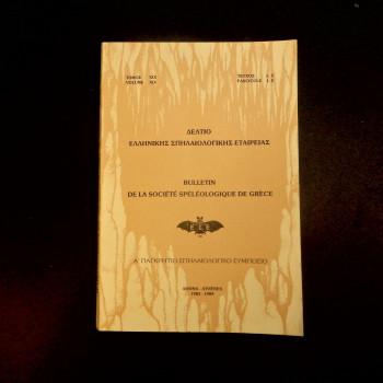 Bulletin De La Society Speleologique de Grece, 1988 - Product Image