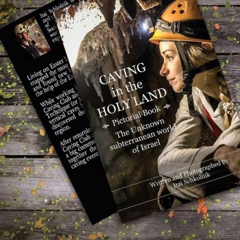 Caving In The Holy Land - Product Image