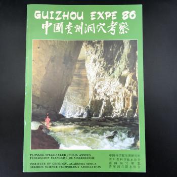 Guizhou Expe 86, 1988 - Product Image