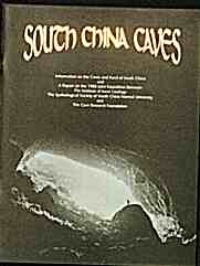 South China Caves - Product Image