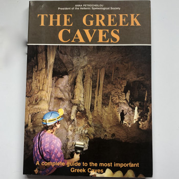 The Greek Caves - Product Image